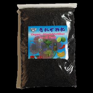 Organic Mineral Fertilizer Image