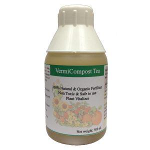 VermiCompost Tea (Worm Compost Tea) Image