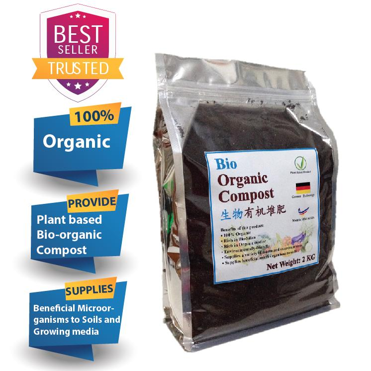 Bio-organic Compost – Foods for the Soil – Suitable for Vegetables, Fruits & All ornamentals 2Kg (Black)