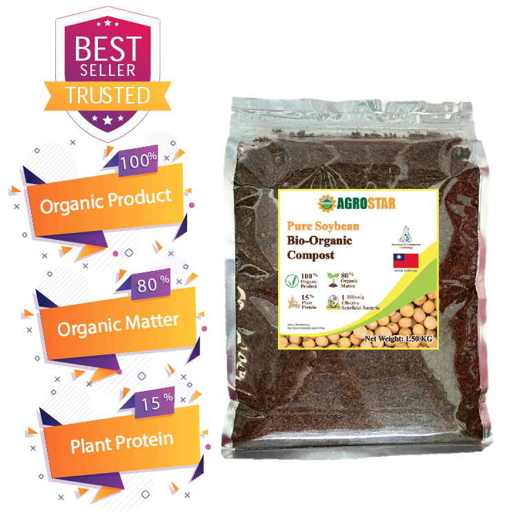 Pure Soybean Bio – Organic Compost – Foods for the soil – 100% Organic / 80% High Organic Matter / 15% Plant Protein / 1 Billion/g Effective Beneficial Bacteria suitable for Seedlings, Vegetables, Durian, Fruits & All ornamentals – 1.50 KG (Brown)